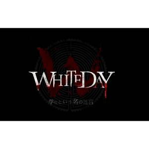 WhiteDay: A Labyrinth Named School / Gakkou to Iu Na no Meikyuu - Standard Edition [PS4]