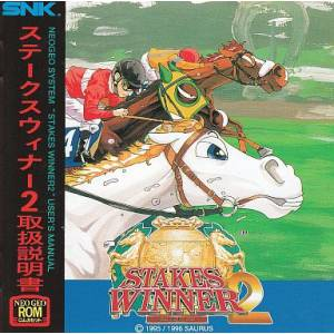 Stakes Winner 2 [Neo Geo AES - used]