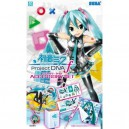 Hatsune Miku - Project Diva F - Accessory Set [PS Vita]