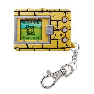 Digital Monster ver. 20th Zubamon color - Digimon 20th Anniversary Limited Edition [Bandai]