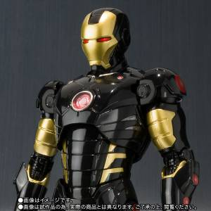 Iron Man - Iron Man Mark III /MK-III Marvel Age of Heroes Exhibition Commemoration Color Limited Edition [S.H. Figuarts]