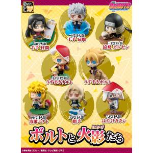 Boruto: Naruto Next Generations - Boruto to Hokagetachi Limited Set [Petit Chara Land]