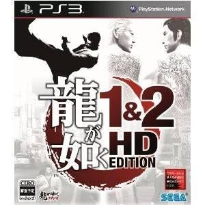 Ryu ga Gotoku / Yakuza 1 & 2 HD Edition [PS3 - Used Good Condition]