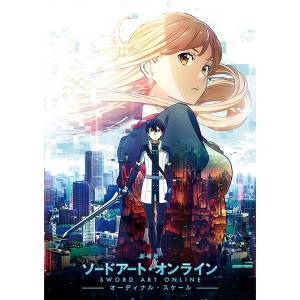 Sword Art Online : -Ordinal Scale- SAO Limited set [Blu-ray - Region Free]