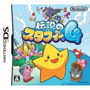 Densetsu no Stafy 4 / Legend of Stafy 4 [NDS - Used Good Condition]