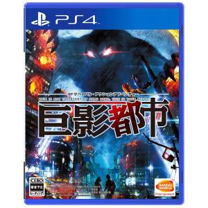 City Shrouded in Shadow / Kyoei Toshi - Lalabit Market Limited Edition [PS4]