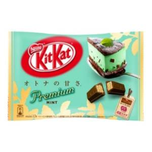 KIT KAT - Premium Mint [Food & Snacks]