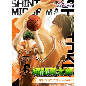 Kuroko no Basket - Midorima Shintarou Orange Uniform ver. Limited Edition [Megahouse]