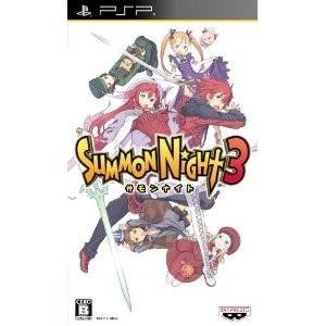 Summon Night 3 [PSP]
