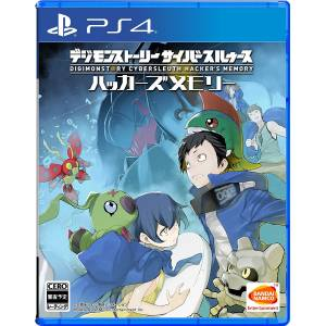 FREE SHIPPING - Digimon Story Cyber Sleuth - Standard Edition [PS4]