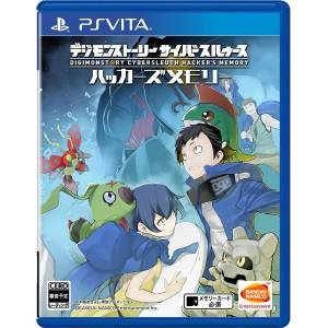 Digimon Story Cyber Sleuth - Standard Edition [PSvita]