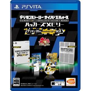 Digimon Story Cyber Sleuth: Hacker's Memory 20th Anniversary BOX [PSVita]