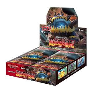 "Pokemon Card Game - Sun & Moon Expansion Pack ""Choujigen no Bakujuu"" 30Pack BOX [Trading Cards]"