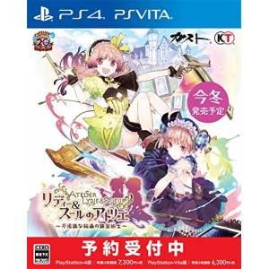 Atelier Lydie & Soeur: Alchemists of the Mysterious Painting - Standard Edition [PS4]