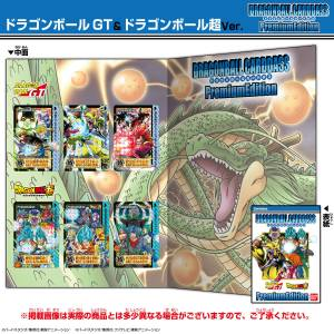 Dragon Ball Carddass - Premium Edition (Dragon Ball GT & Dragon Ball Super ver.) [Trading Cards]