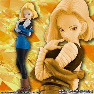 Dragon Ball Z - Android 18 / C-18 Bandai Premium Limited Edition [HG Girls]
