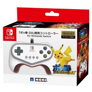 FREE SHIPPING - POKKEN TOURNAMENT DX CONTROLLER [Switch]