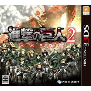 shingeki no kyojin 2 / Attack on Titan 2: Future Coordinates [3DS]