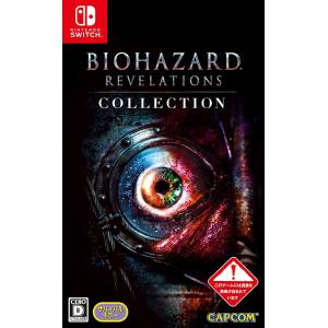 Biohazard Revelations Collection - Standard Edition (Multi Language) [Switch]