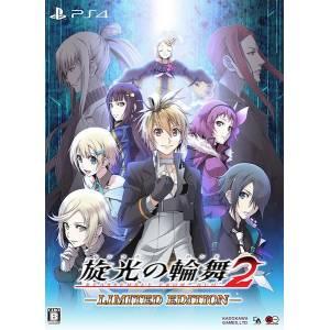Senko No Ronde 2 - Limited Edition [PS4]