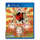 Okami HD Edition - Standard Edition (Full English Support) [PS4]
