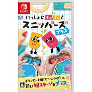 FREE SHIPPING - Snipperclips (Multi Language) [Switch]