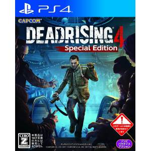 Dead Rising 4 Special Edition [PS4]