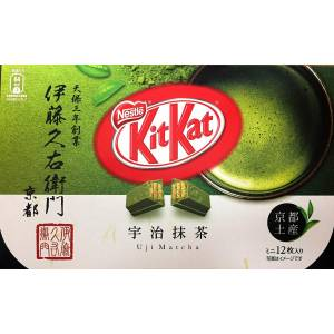 Kit Kat - Uji Matcha Edition [Food & Snacks]