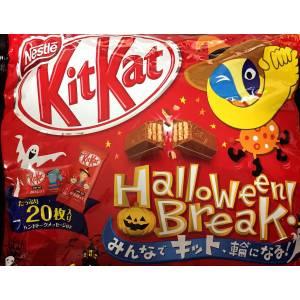KIT KAT - Halloween Break Limited Edition [Food & Snacks]