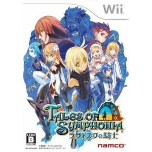Tales of Symphonia - Ratatosk no Kishi / Dawn of the New World [Wii - Used Good Condition]