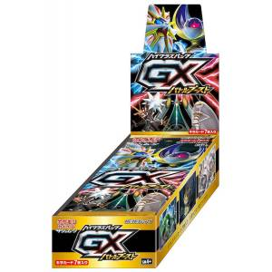 "Pokemon Card Game - Sun & Moon High Class Pack ""GX Battle Boost"" 10x Pack BOX [TRADING CARDS]"