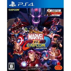 MARVEL VS. CAPCOM: INFINITE - Standard Edition [PS4-Occasion]