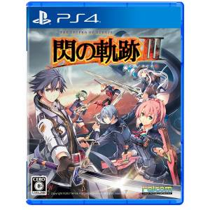 The Legend of Heroes: Trails of Cold Steel III / Eiyuu Densetsu: Sen no Kiseki III - Standard Edition [PS4-Used]