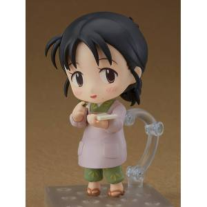 FREE SHIPPING - Kono Sekai no Katasumi ni / In This Corner of the World - Suzu [Nendoroid 840]