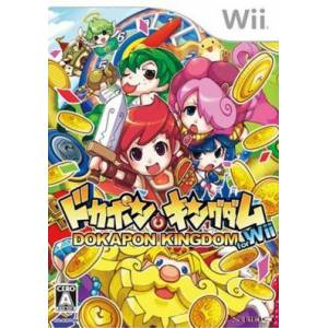 Dokapon Kingdom For Wii [Wii - used]