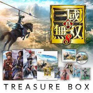 Shin Sangoku Musou 8 - Treasure Box [PS4]