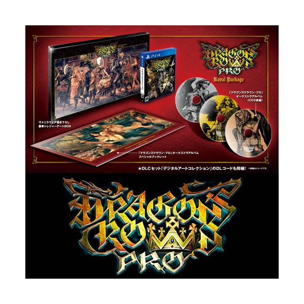 Dragons crown special edition unboxing + delayed parcel arrives at.