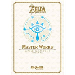 THE LEGEND OF ZELDA BREATH OF THE WILD: MASTER WORKS [Guide book / Artbook]