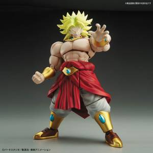 Dragon Ball Z - Legendary Super Saiyan Broly [Figure-rise Standard]
