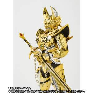 Garo - Ougon Kishi Garo - Kouga  Limited Edition [SH Figuarts]