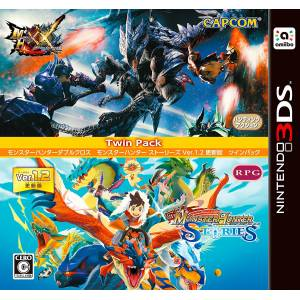 Monster Hunter XX & Monster Hunter Stories Twin Pack [3DS]