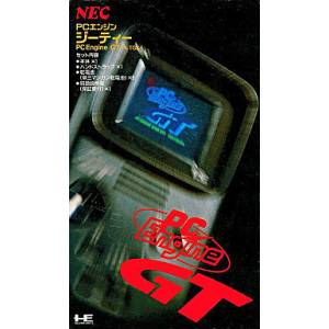 PC Engine GT - Complete in box [Used]