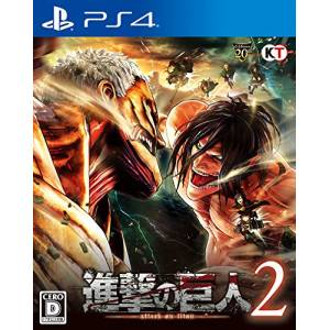 Shingeki no Kyojin 2 / Attack on Titan 2 - Standard Edition [PS4]