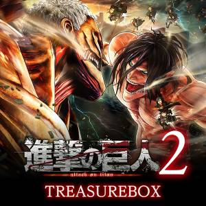 Shingeki no Kyojin 2 / Attack on Titan 2 - Treasure Box [PS4]