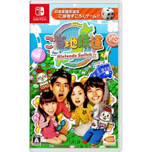 Gotouchi Tetsudou for Nintendo Switch!! [Switch]
