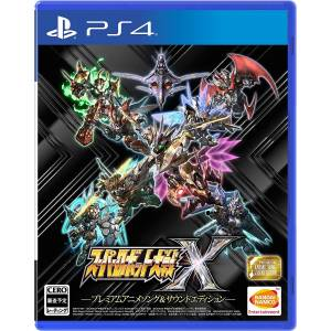 Super Robot Wars X - Premium Anisong & Sound Edition [PS4]