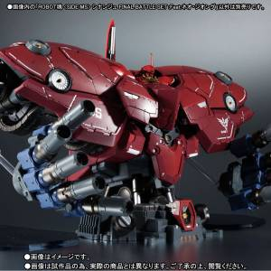 Kidou Senshi Gundam UC - Sinanju Final Battle set Feat NZ-999 Neo Zeong Limited Edition [Robot Spirits SIDE MS]