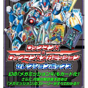 Megaman Carddass - Rockman X & Rockman X Megamission Selection Box Limited Edition [Trading Cards]
