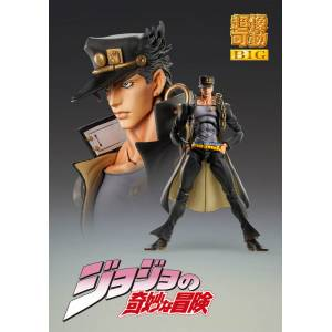 JoJo's Bizarre Adventure Part.III - Jotaro Kujo [Super Action Statue BIG]