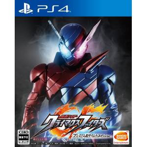 Kamen Rider: Climax Fighters - Premium R Sound Edition [PS4-Used]